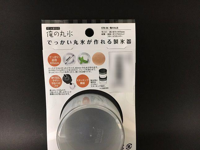 f:id:yusatoblog:20170914001734j:plain