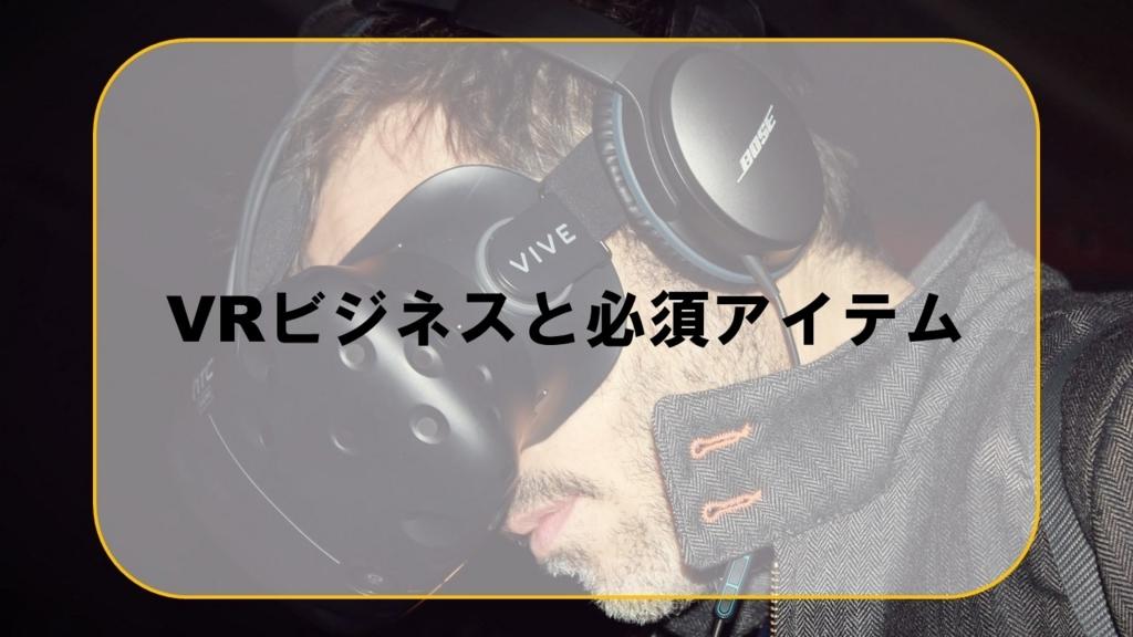 f:id:yusatoblog:20170914154517j:plain