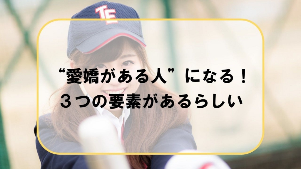 f:id:yusatoblog:20170917195658j:plain