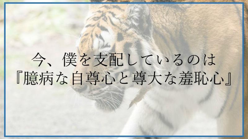 f:id:yusatoblog:20170928213310j:plain