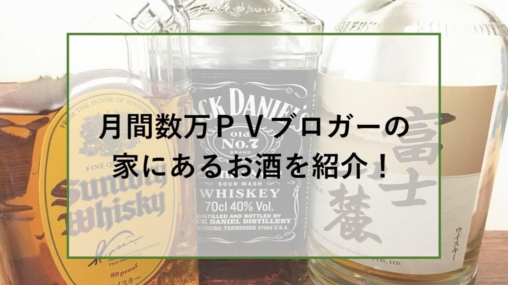 f:id:yusatoblog:20171001121719j:plain