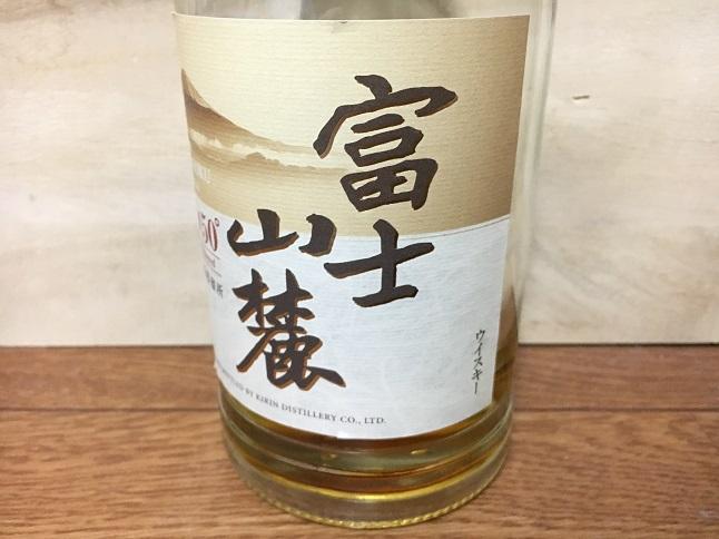 f:id:yusatoblog:20171001125342j:plain