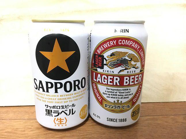 f:id:yusatoblog:20171001131606j:plain