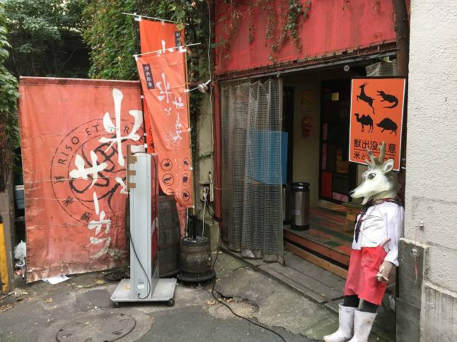 f:id:yusatoblog:20171015190117j:plain