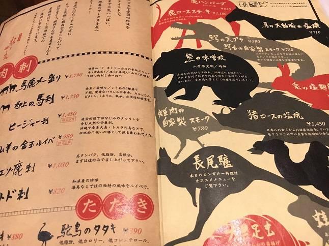 f:id:yusatoblog:20171015200953j:plain