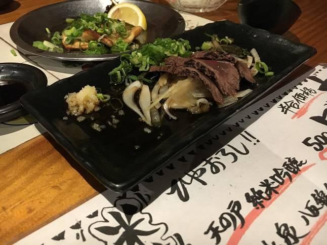 f:id:yusatoblog:20171015203108j:plain