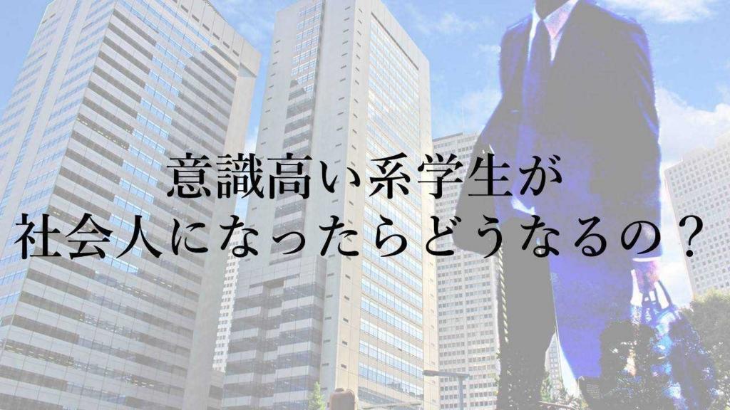 f:id:yusatoblog:20171025232514j:plain