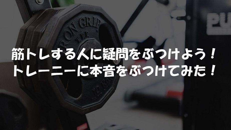 f:id:yusatoblog:20171029203726j:plain