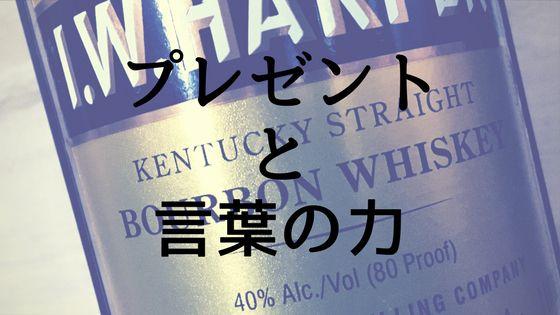 f:id:yusatoblog:20171107113853j:plain