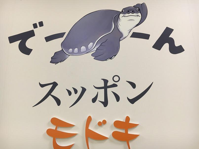 f:id:yusatoblog:20171111153625j:plain