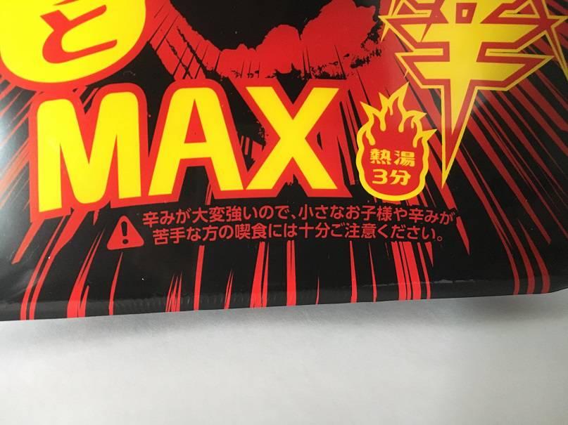 f:id:yusatoblog:20171112203835j:plain