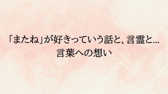 f:id:yusatoblog:20171126202909j:plain
