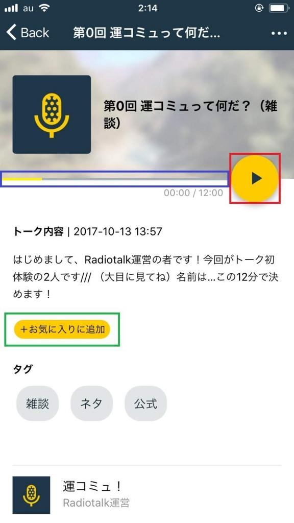 f:id:yusatoblog:20180222235107j:plain