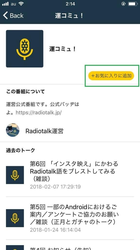 f:id:yusatoblog:20180223002553j:plain