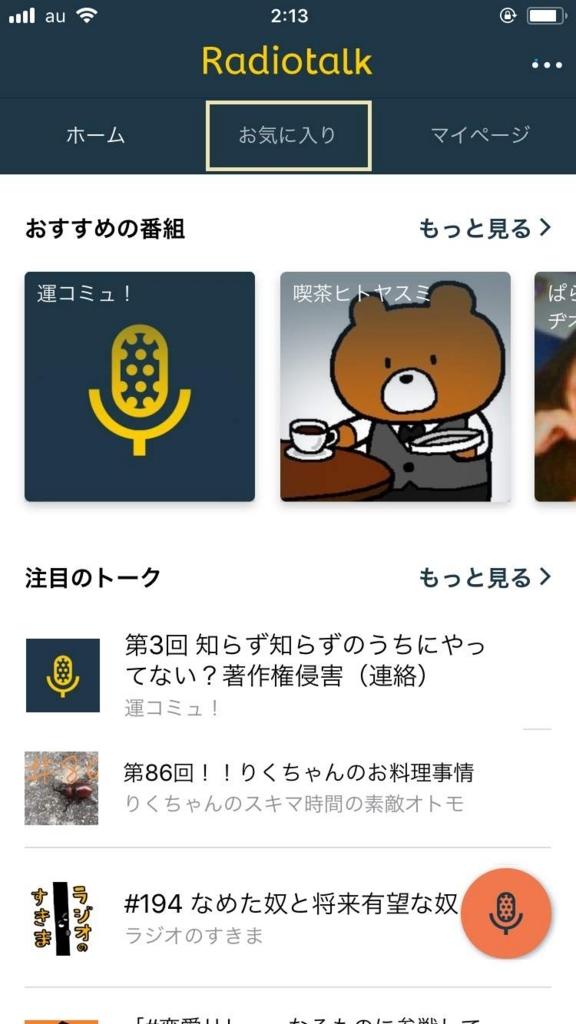 f:id:yusatoblog:20180223011047j:plain