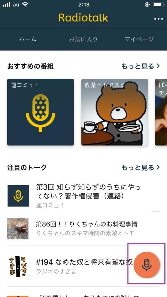 f:id:yusatoblog:20180223011843j:plain