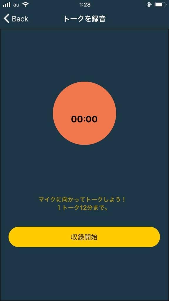 f:id:yusatoblog:20180223021159j:plain