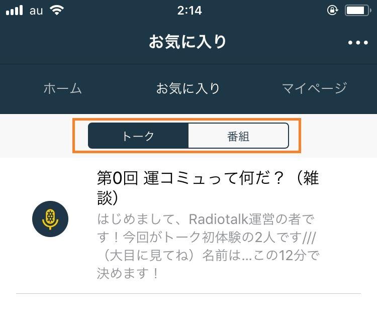 f:id:yusatoblog:20180223033241j:plain