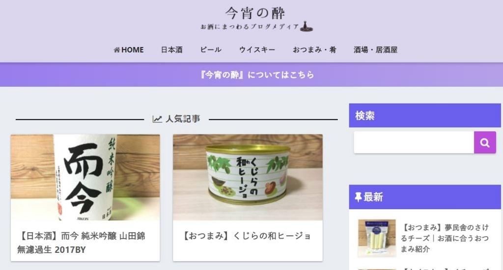 f:id:yusatoblog:20180321213745j:plain