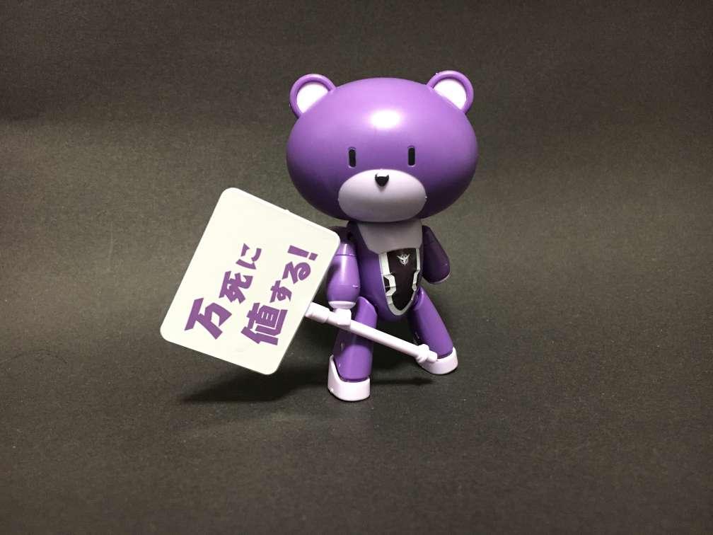 f:id:yusatoblog:20180331223255j:plain