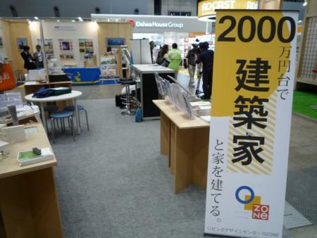 f:id:yusei2000:20130524165702j:image