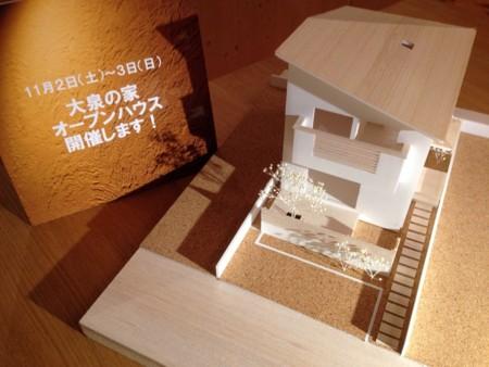 f:id:yusei2000:20131016193325j:image