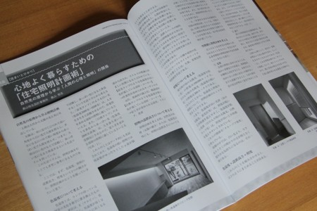 f:id:yusei2000:20131228083752j:image