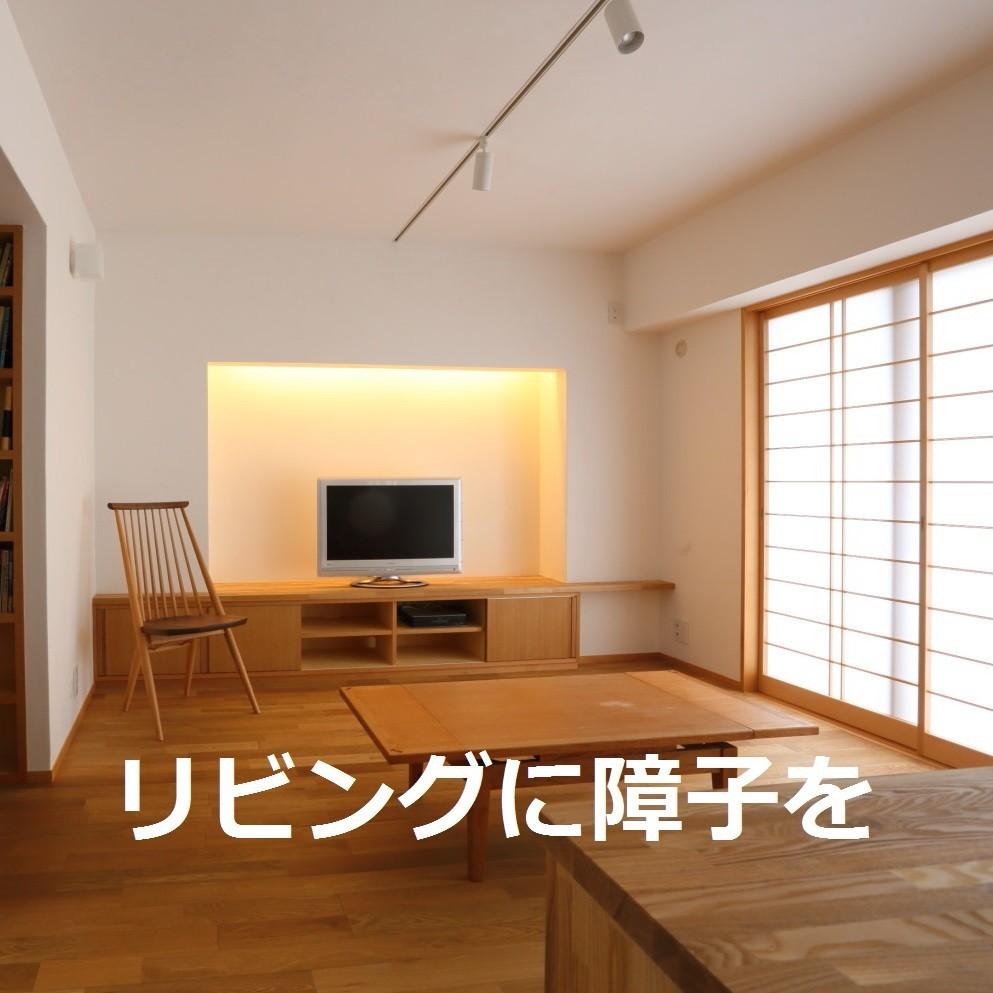 住宅設計手法