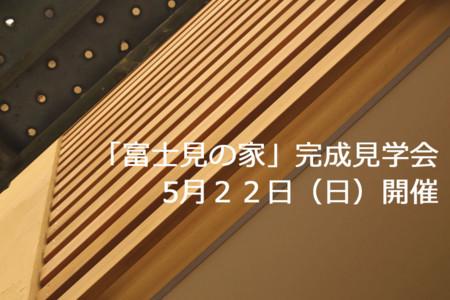 f:id:yusei2000:20160402102804j:image