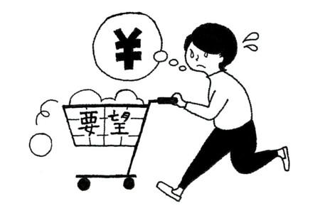 f:id:yusei2000:20160621132825j:image:w360