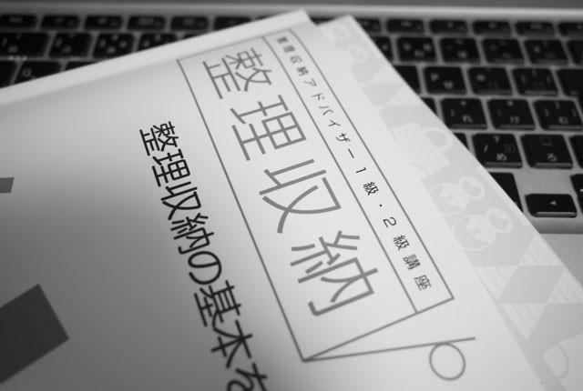 f:id:yusei2000:20180822215623j:plain