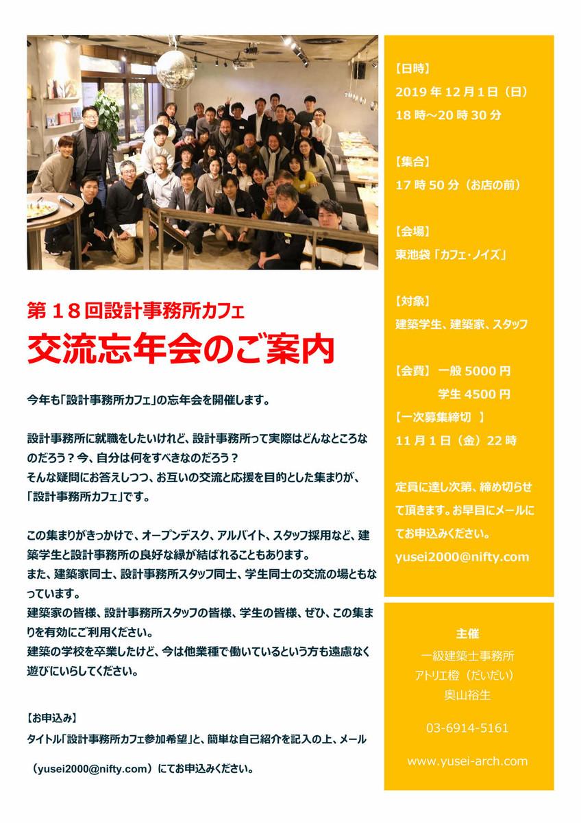 f:id:yusei2000:20191003211855j:plain