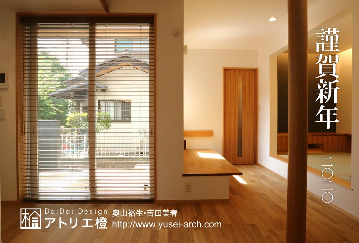f:id:yusei2000:20191226110117j:plain