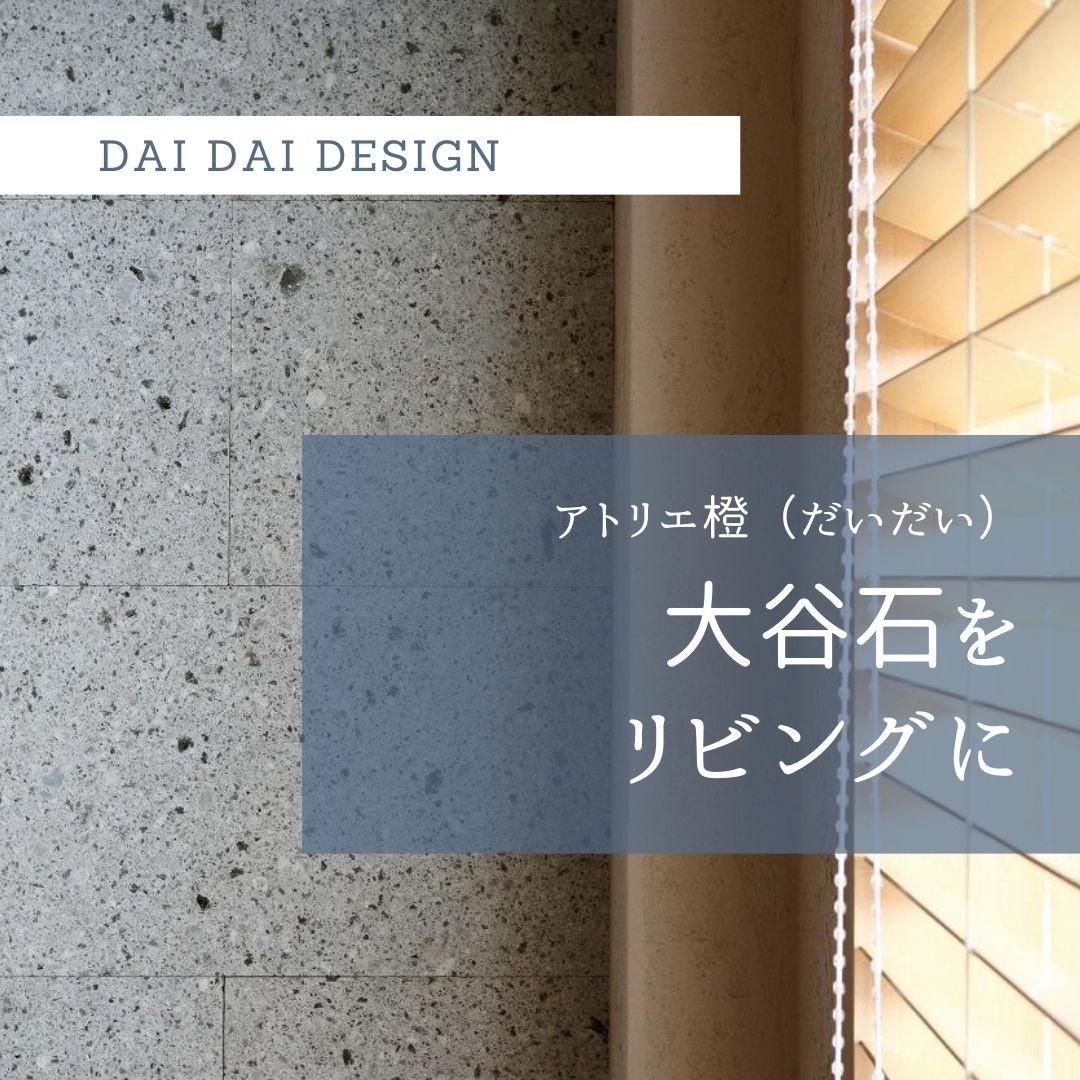 f:id:yusei2000:20200809224031j:plain