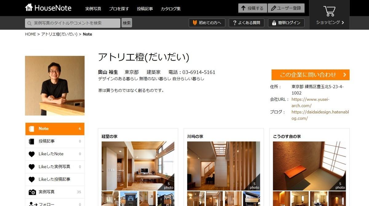 f:id:yusei2000:20200915165019j:plain