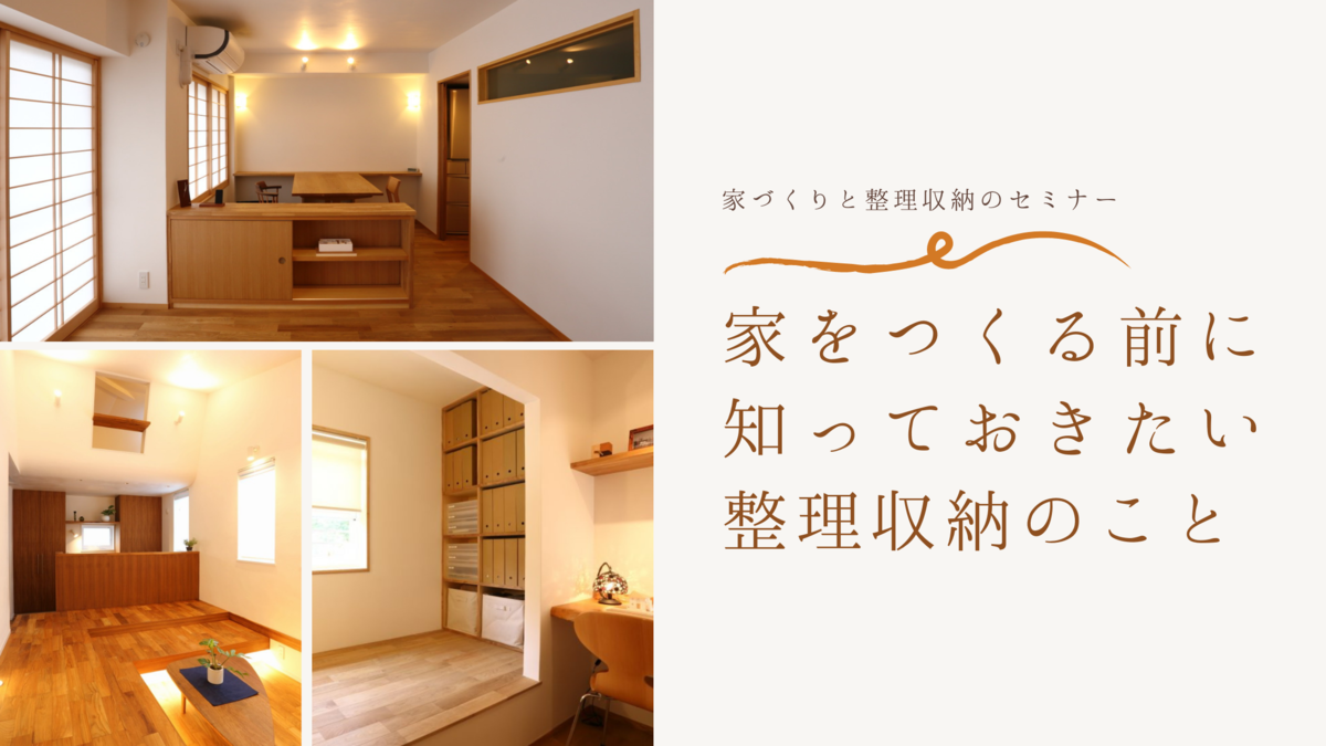 f:id:yusei2000:20201002180446p:plain