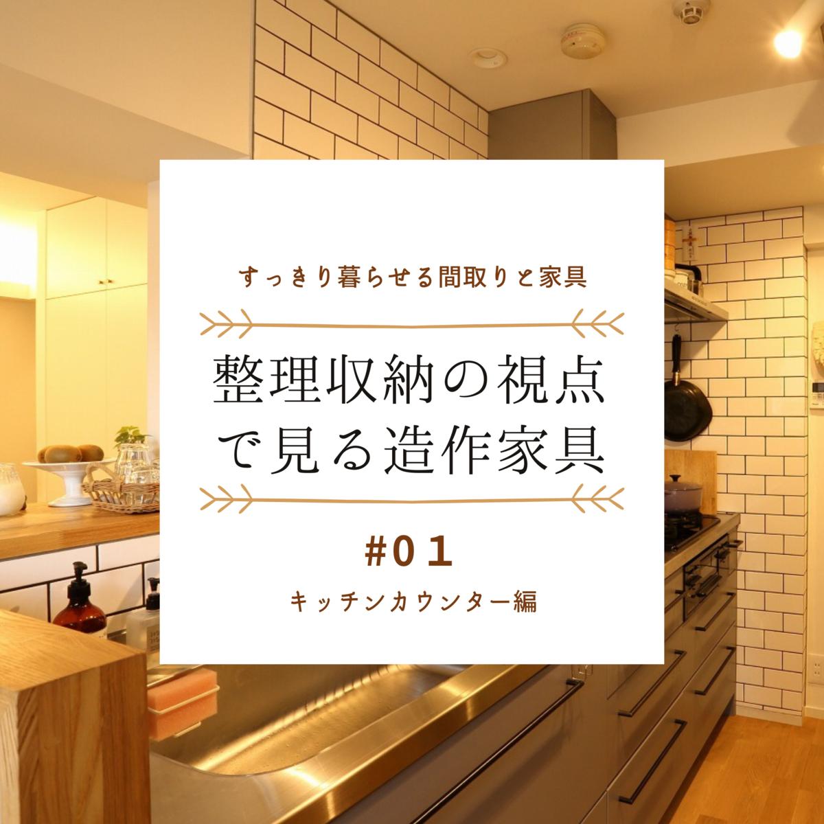 f:id:yusei2000:20201002201524p:plain