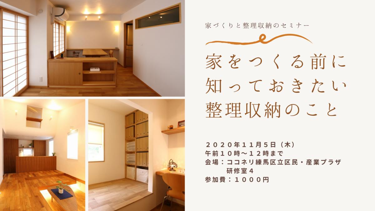 f:id:yusei2000:20201002203528p:plain