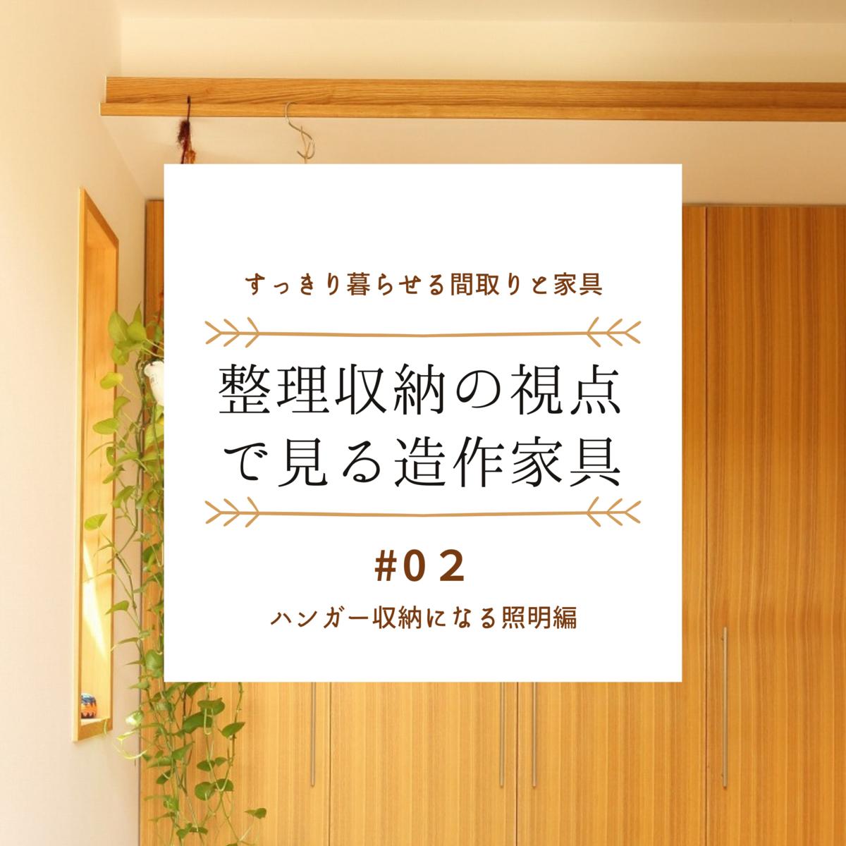 f:id:yusei2000:20201007093725p:plain