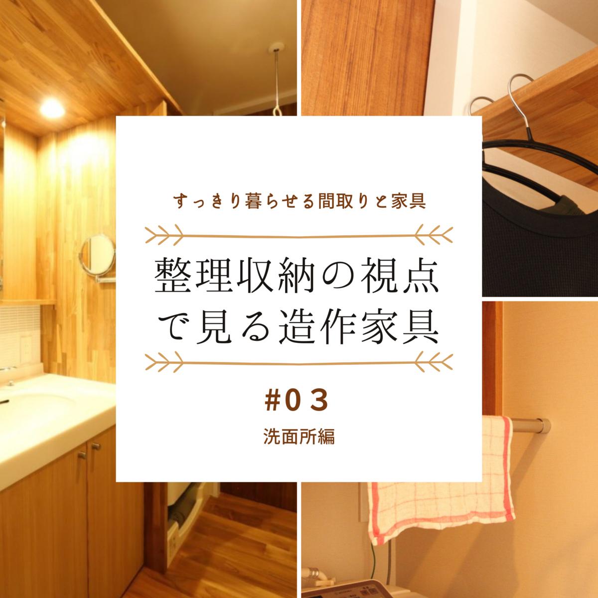 f:id:yusei2000:20201010212008p:plain