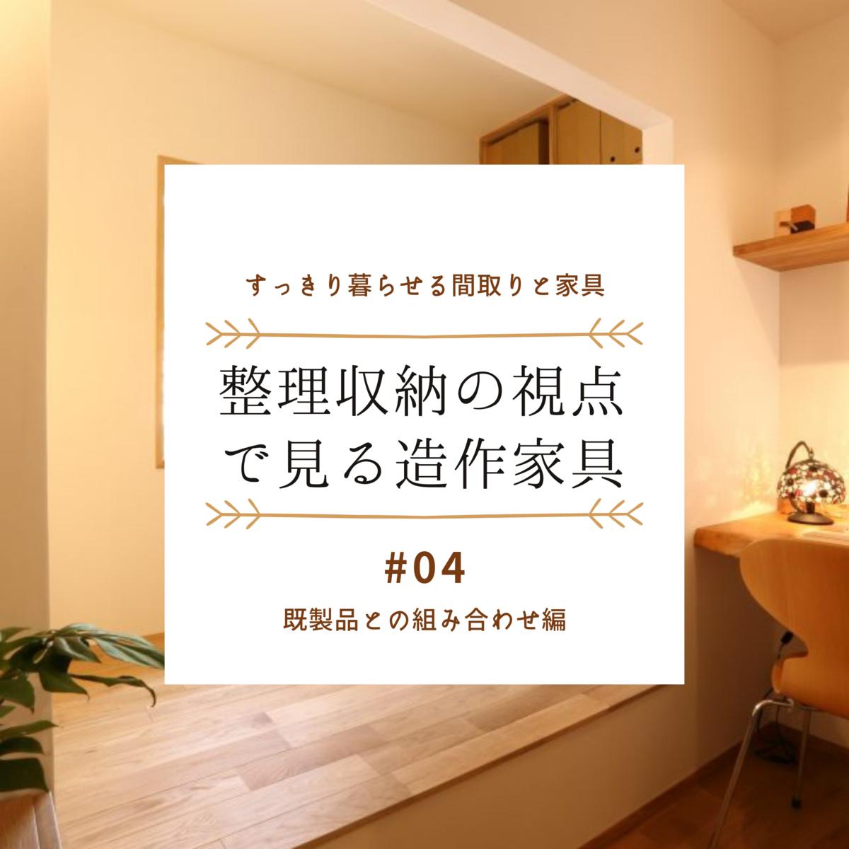 f:id:yusei2000:20201013180311p:plain