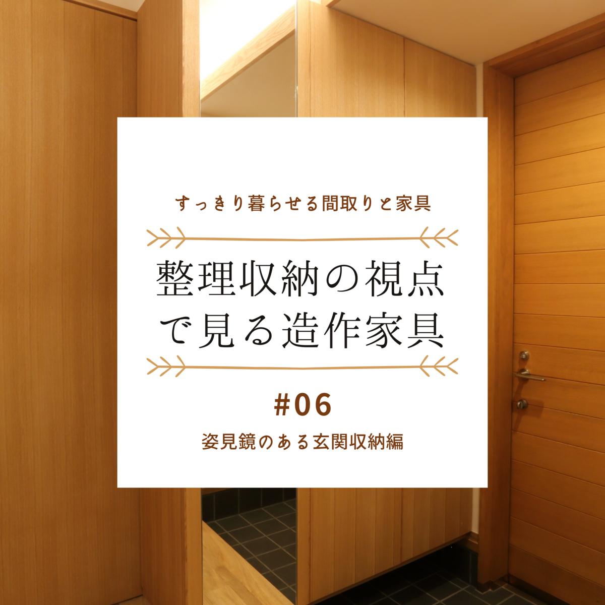 f:id:yusei2000:20201023202037p:plain