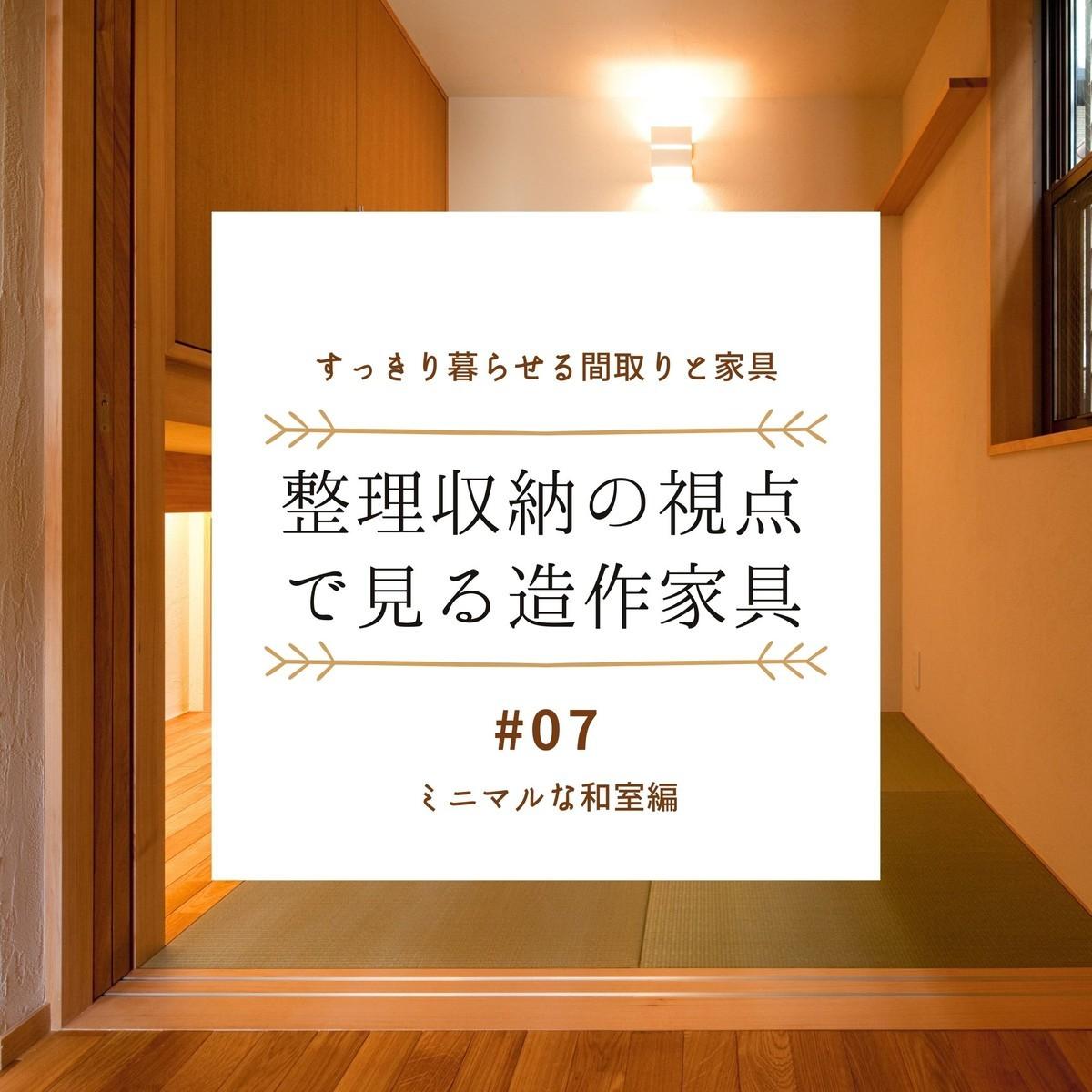 f:id:yusei2000:20201030171025j:plain
