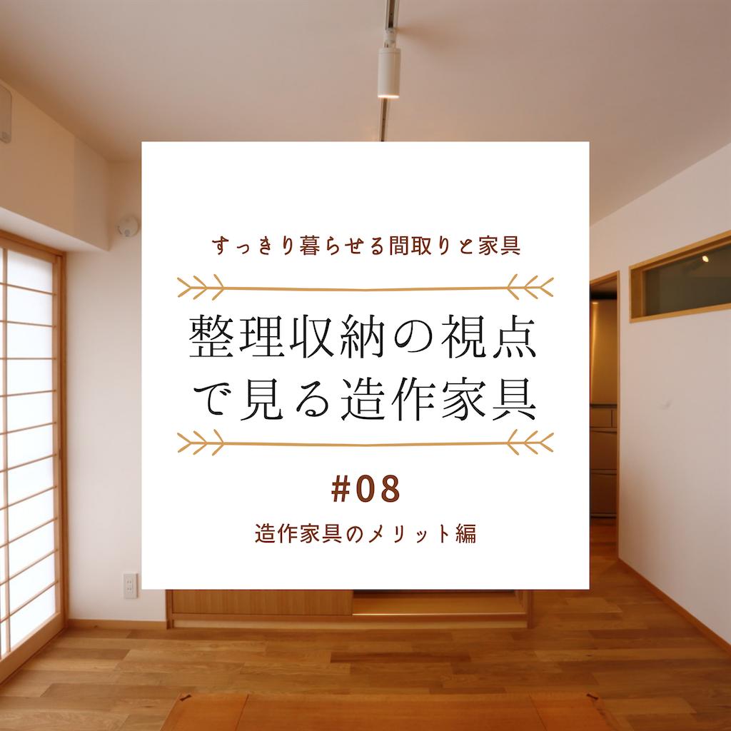 f:id:yusei2000:20201103182258p:image