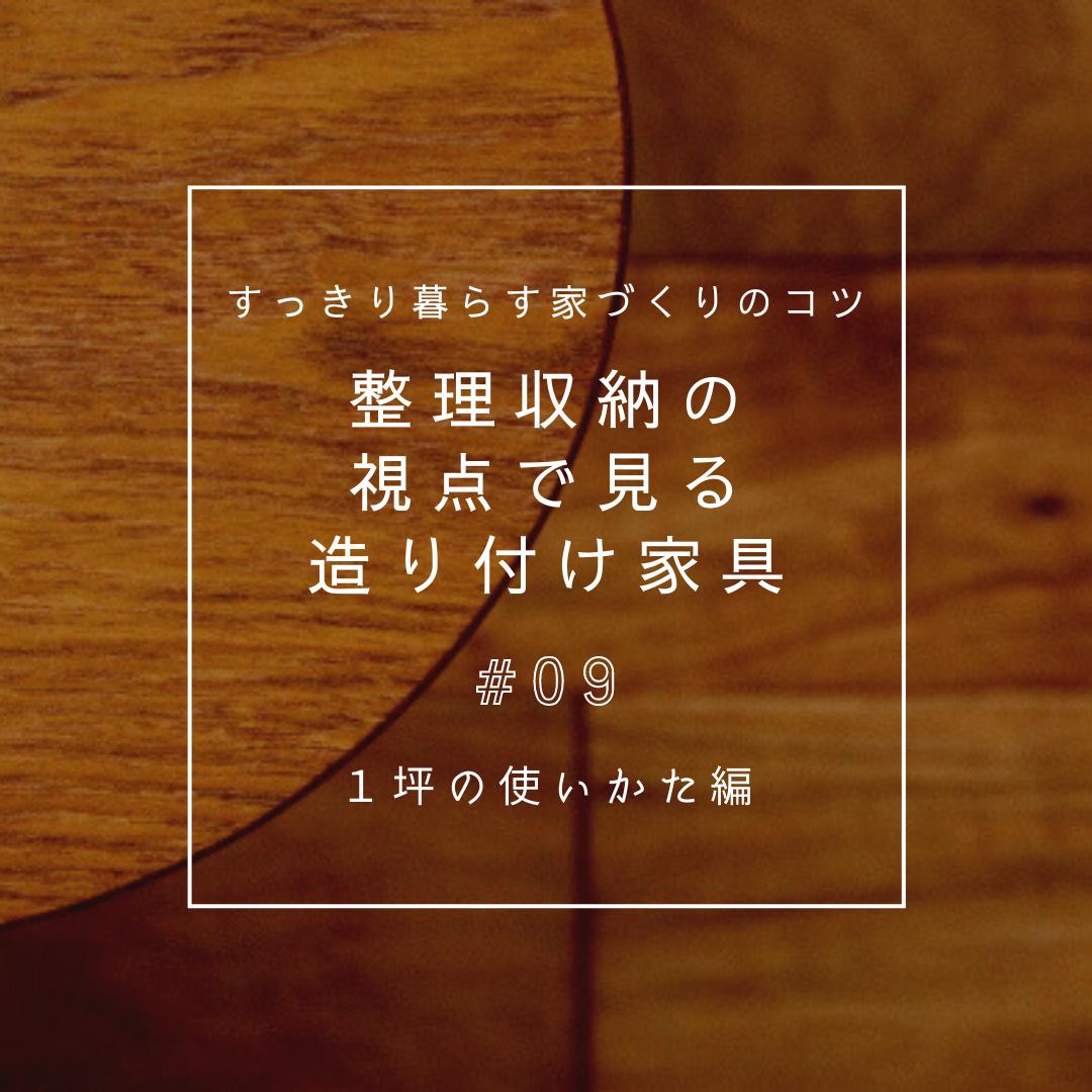 f:id:yusei2000:20201111161341p:plain