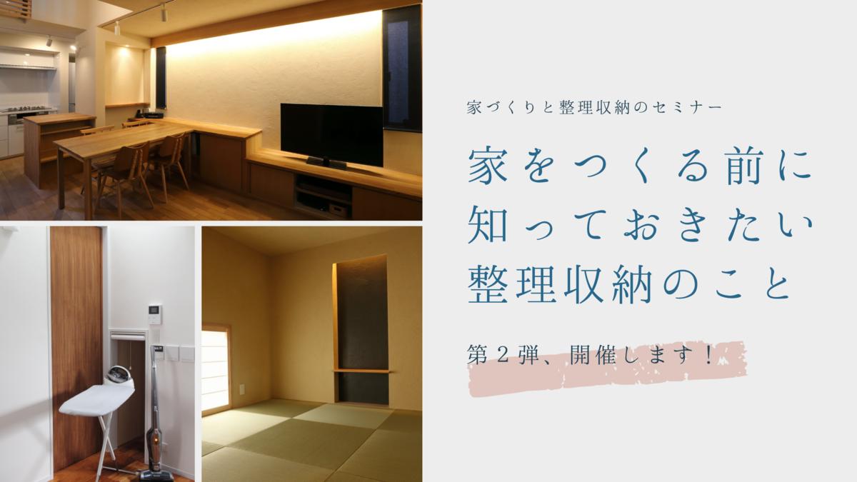 f:id:yusei2000:20201111162413p:plain