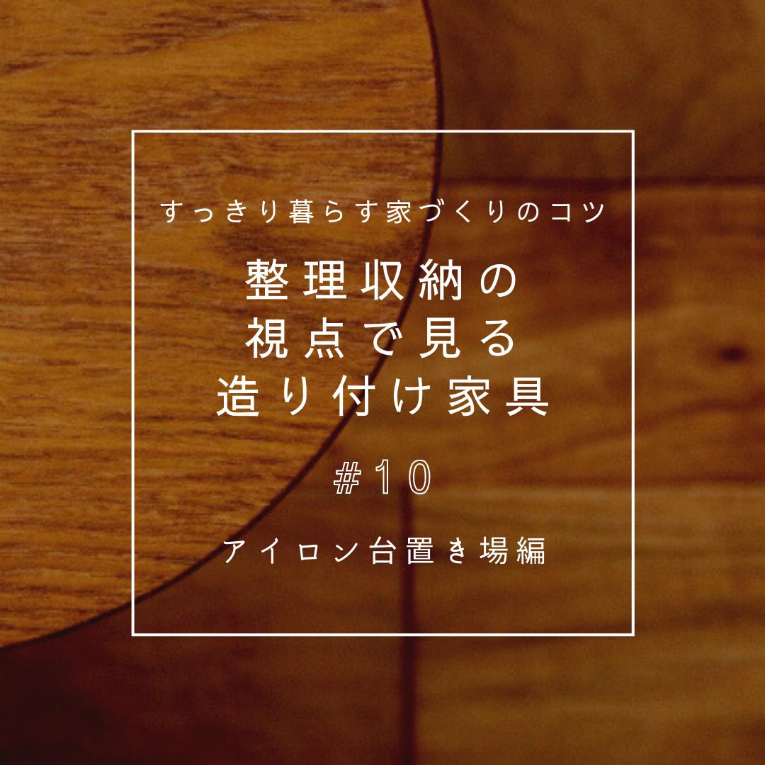 f:id:yusei2000:20201117190639p:plain