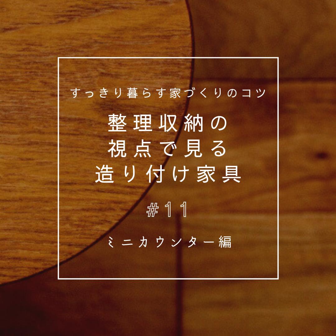 f:id:yusei2000:20201211162237p:plain