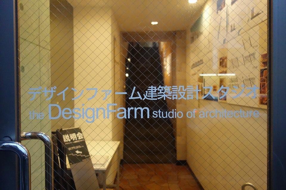 f:id:yusei2000:20210407183538j:plain
