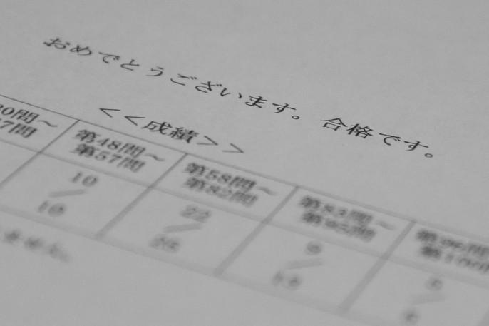 f:id:yusei2000:20210917185857j:plain